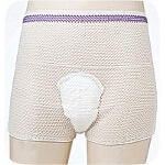 Attends Mesh Pants Stretch Brief, Extra-large, Sterile - Qty: CA of 100 EA
